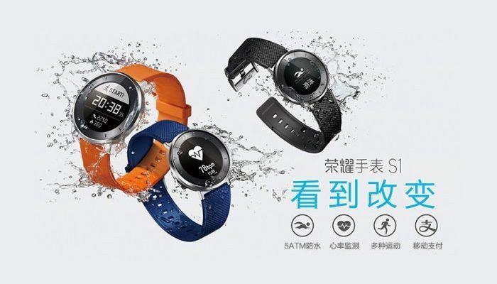 Huawei presenta el smartwatch Honor S1 y la tablet Honor Pad 2