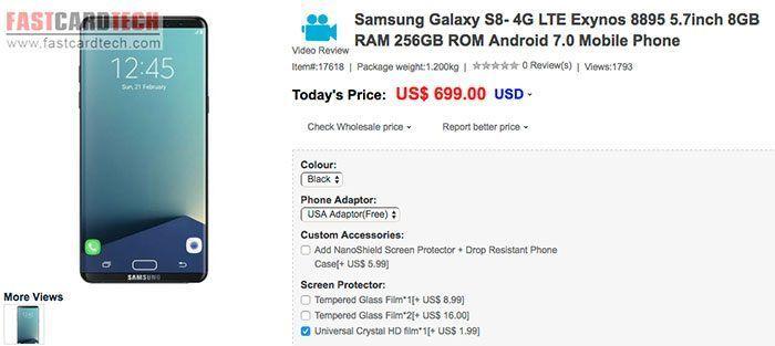Al descubierto las características del Samsung Galaxy S8