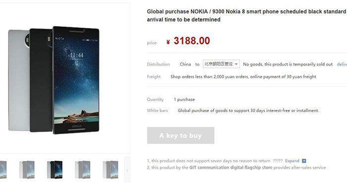 Nokia 8: prepárate para lo nuevo de los finlandeses