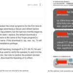 SpyDealer ataca a WhatsApp y otras aplicaciones