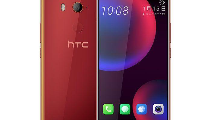HTC U11 Eyes: primeras imágenes y especificaciones técnicas