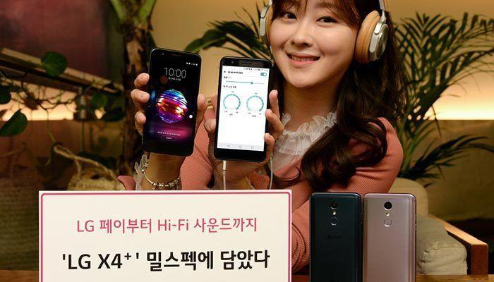 LG X4+ es oficial: teléfono robusto con Snapdragon 425