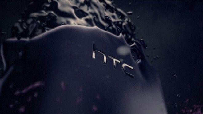 imagen HTC