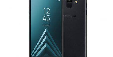 Cómo descargar WhatsApp para Samsung Galaxy A6