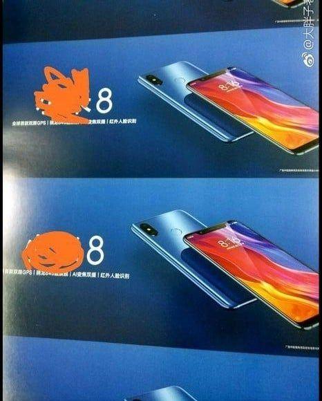 Xiaomi Mi 8 SE (Special Edition)