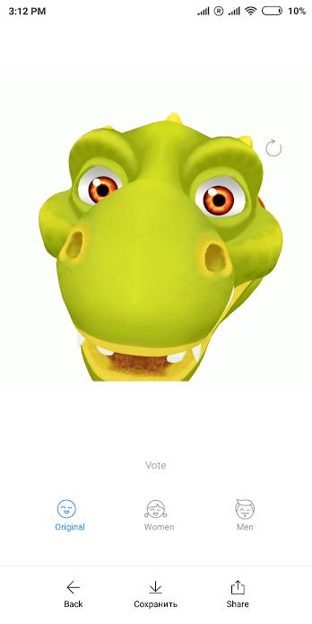 Mi Moji para Xiaomi