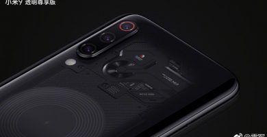 Xiaomi Mi 9 Explorer Edición